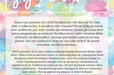 """Wystawa """"Kim będę, gdy dorosnę"""" we wrocławskich filiach MBP!"""